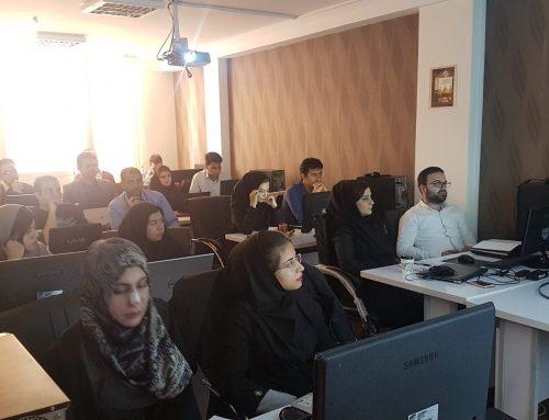 گزارش برگزاری کارگاه آموزشی Bizagi آبان ماه